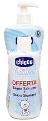 Chicco Bagnoschiuma + Shampoo Natural Sensation
